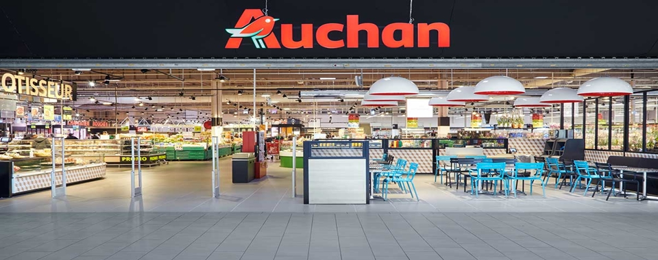 auchan photo