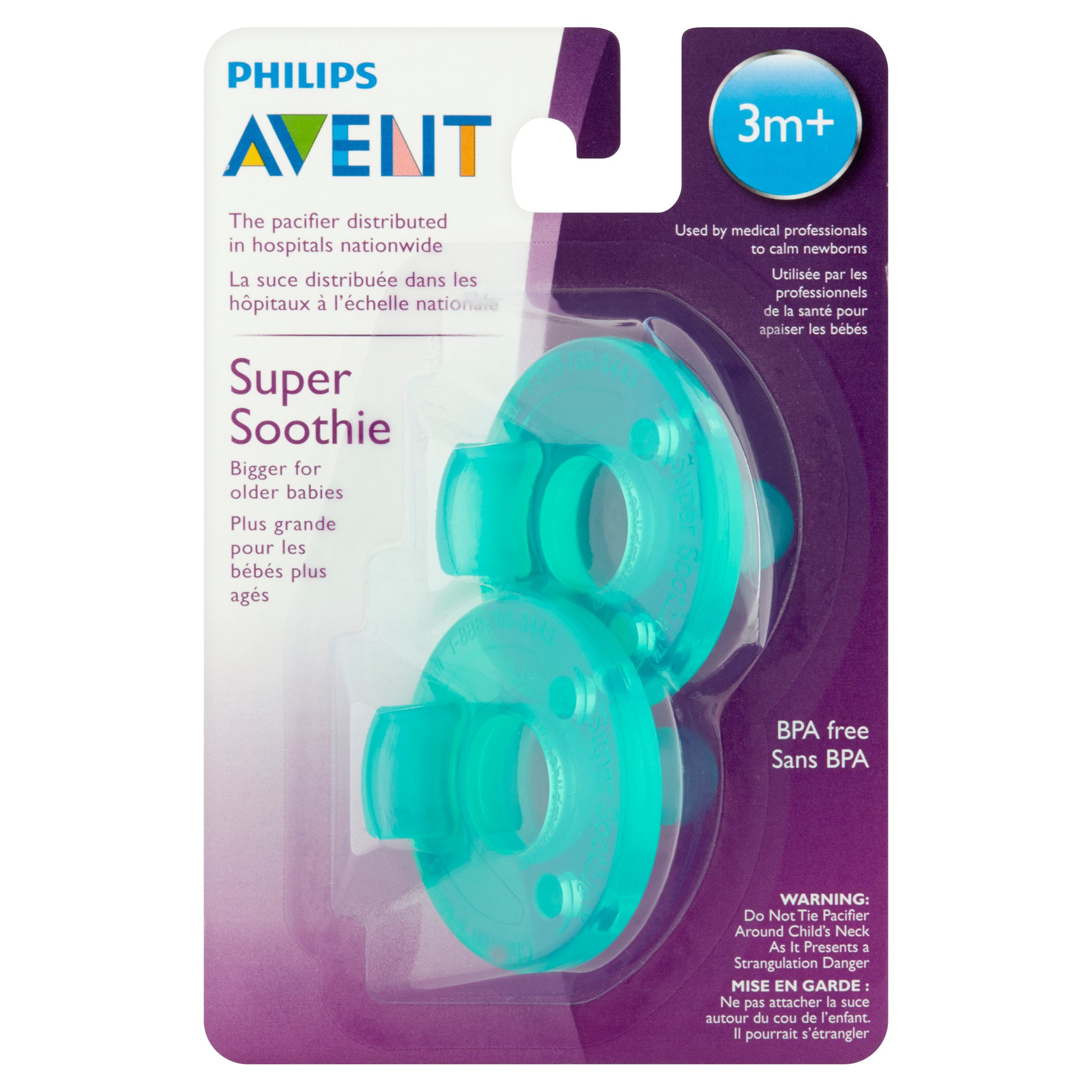 avent soothie